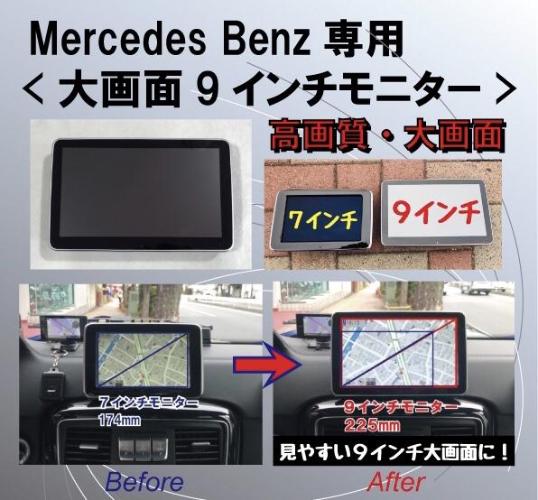 メルセデスベンツ Gクラス おすすめ商品です♪ W463 G65 G63 G550 G350 等に